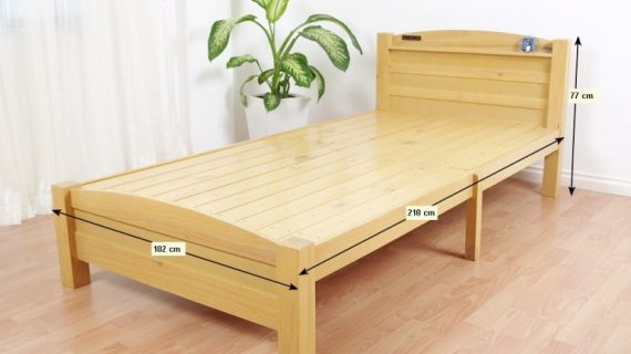 Các mẫu giường ngủ cho phòng nhỏ đẹp giá rẻ tại TP HCM